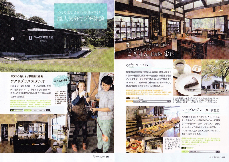 f:id:kabutoyama-tigers:20150927052024j:image