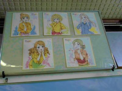 f:id:kabutoyama-tigers:20150929211921j:image