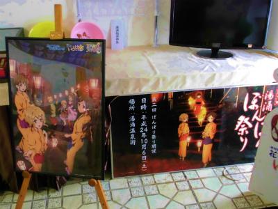 f:id:kabutoyama-tigers:20150929211922j:image