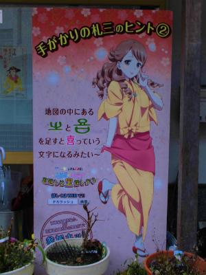 f:id:kabutoyama-tigers:20150930201120j:image