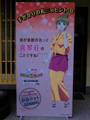 f:id:kabutoyama-tigers:20150930201121j:image