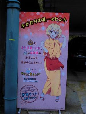 f:id:kabutoyama-tigers:20150930201123j:image