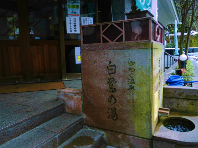 f:id:kabutoyama-tigers:20150930201525j:image