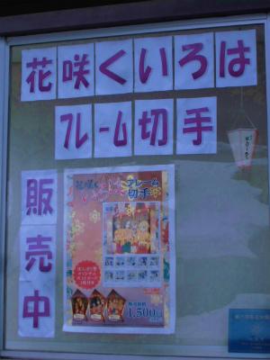 f:id:kabutoyama-tigers:20151004173430j:image