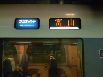 f:id:kabutoyama-tigers:20151006095107j:image