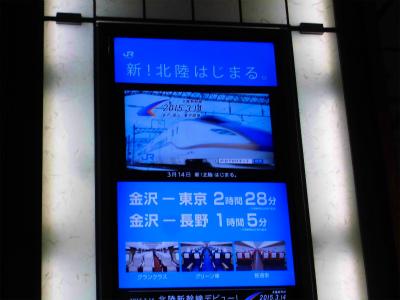 f:id:kabutoyama-tigers:20151007084714j:image