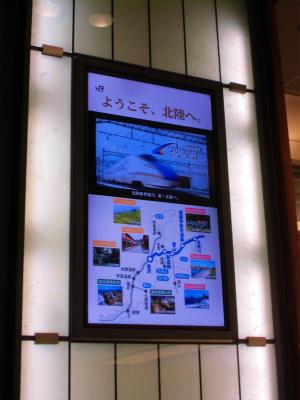 f:id:kabutoyama-tigers:20151007085038j:image