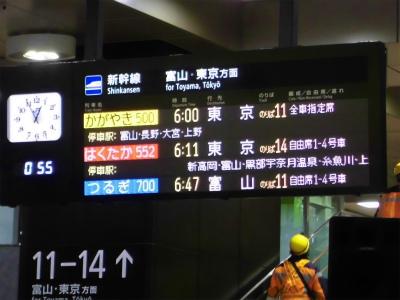 f:id:kabutoyama-tigers:20151007085550j:image