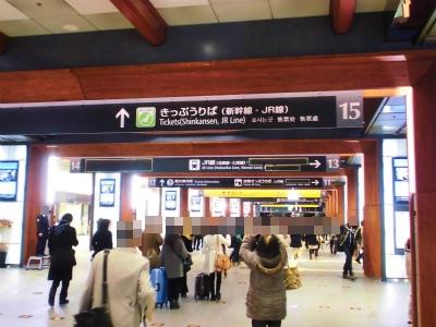 f:id:kabutoyama-tigers:20151007085551j:image