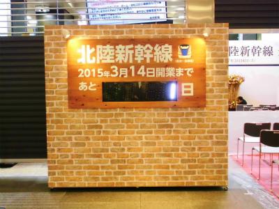 f:id:kabutoyama-tigers:20151007085553j:image