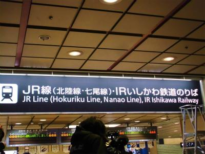 f:id:kabutoyama-tigers:20151007091305j:image