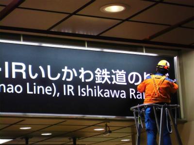 f:id:kabutoyama-tigers:20151007091306j:image