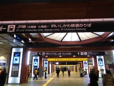 f:id:kabutoyama-tigers:20151007092925j:image