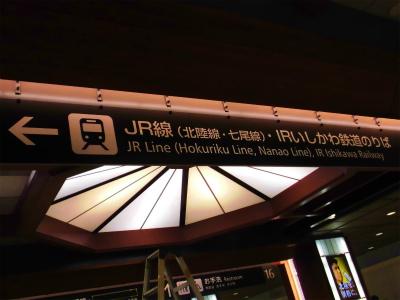 f:id:kabutoyama-tigers:20151007092927j:image