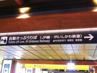 f:id:kabutoyama-tigers:20151007092928j:image