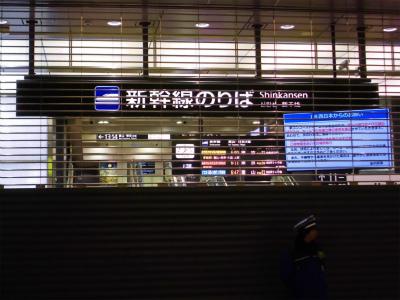 f:id:kabutoyama-tigers:20151008090051j:image