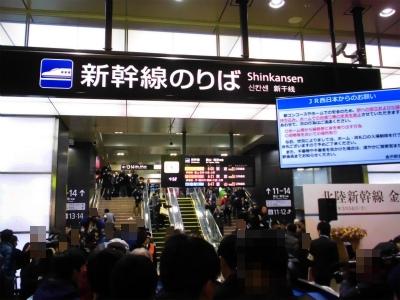 f:id:kabutoyama-tigers:20151008091528j:image
