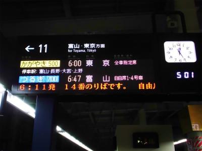 f:id:kabutoyama-tigers:20151008092449j:image
