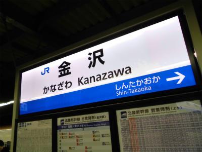 f:id:kabutoyama-tigers:20151008092453j:image