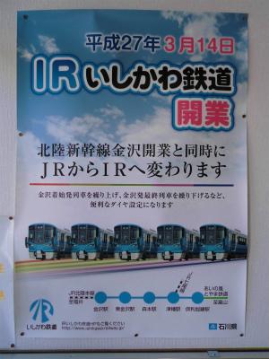 f:id:kabutoyama-tigers:20151013065634j:image