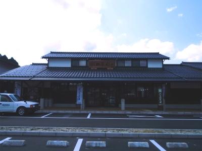 f:id:kabutoyama-tigers:20151013070040j:image