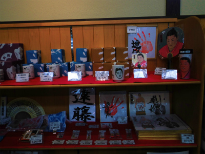 f:id:kabutoyama-tigers:20151013074135j:image
