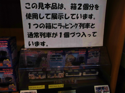 f:id:kabutoyama-tigers:20151013074136j:image