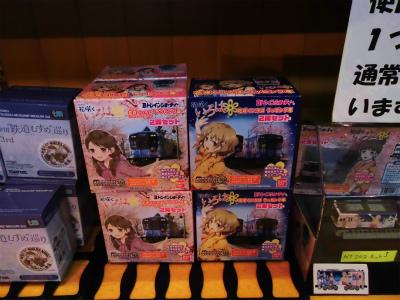 f:id:kabutoyama-tigers:20151013074137j:image