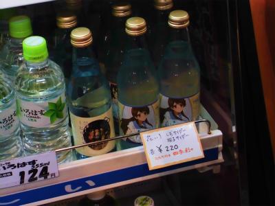 f:id:kabutoyama-tigers:20151013074138j:image