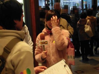 f:id:kabutoyama-tigers:20151013094119j:image