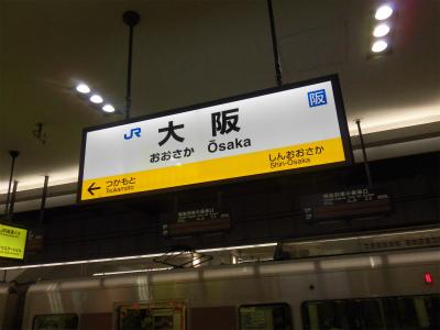 f:id:kabutoyama-tigers:20151013102043j:image
