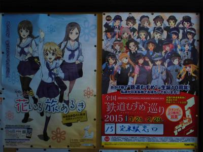f:id:kabutoyama-tigers:20151107152246j:image