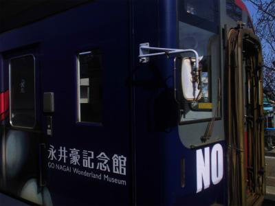 f:id:kabutoyama-tigers:20151107154221j:image