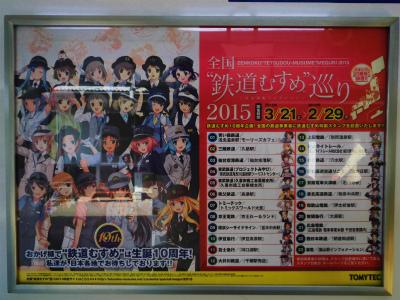 f:id:kabutoyama-tigers:20151107155533j:image