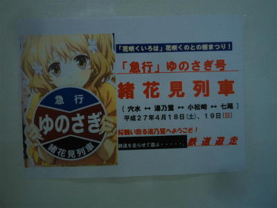 f:id:kabutoyama-tigers:20151107160611j:image