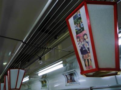 f:id:kabutoyama-tigers:20151107160613j:image