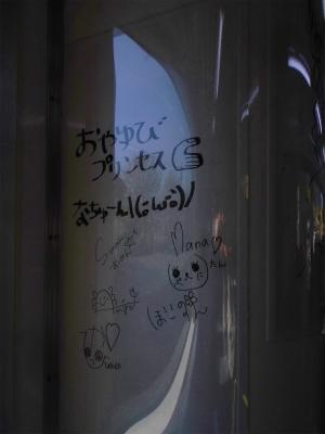 f:id:kabutoyama-tigers:20151107161518j:image