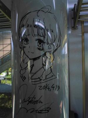 f:id:kabutoyama-tigers:20151107161519j:image