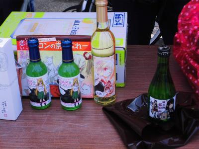 f:id:kabutoyama-tigers:20151107164621j:image