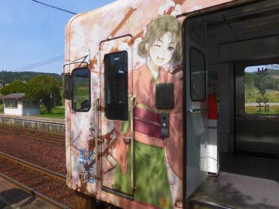 f:id:kabutoyama-tigers:20151107165455j:image