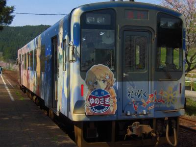 f:id:kabutoyama-tigers:20151107165457j:image