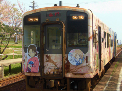 f:id:kabutoyama-tigers:20151107165458j:image