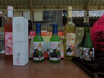 f:id:kabutoyama-tigers:20151107172642j:image