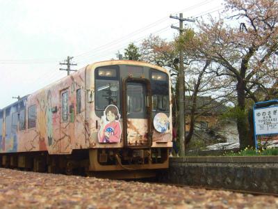 f:id:kabutoyama-tigers:20151107173735j:image
