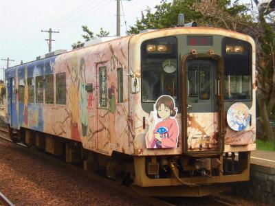 f:id:kabutoyama-tigers:20151107173736j:image