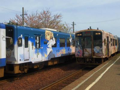 f:id:kabutoyama-tigers:20151107173742j:image