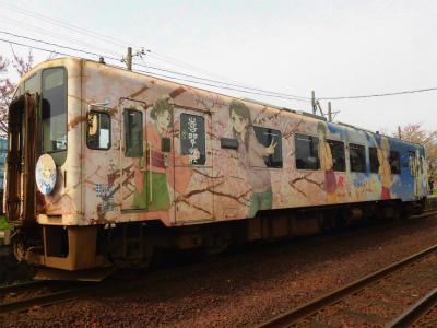 f:id:kabutoyama-tigers:20151107174634j:image