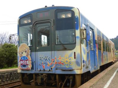f:id:kabutoyama-tigers:20151107175031j:image