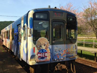 f:id:kabutoyama-tigers:20151107175714j:image
