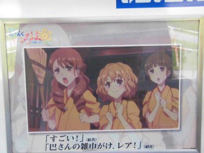 f:id:kabutoyama-tigers:20151107181641j:image